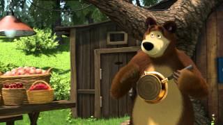 Маша и Медведь - День варенья (Трейлер 3)