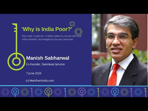 Why is India Poor? Manish Sabharwal talks at Manthan [Subtitles in Hindi/English]