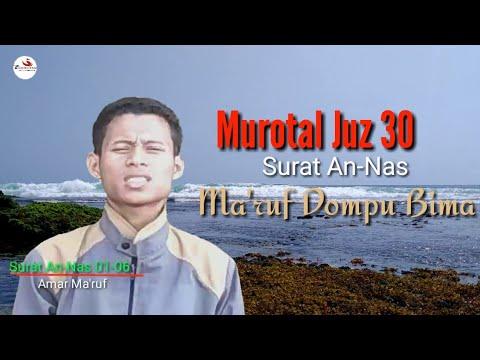 Murottal Al Qur An Merdu Surat An Nas 01 06 Amar Ma Ruf Dompu