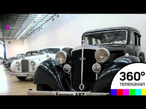 В России прошел первый аукцион ретро-автомобилей