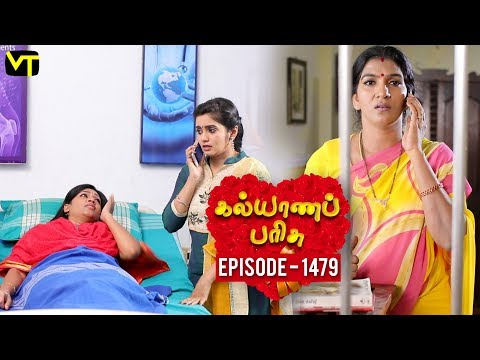 KalyanaParisu 2 - Tamil Serial | கல்யாணபரிசு | Episode 1479 | 10 January 2019 | Sun TV Serial