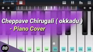 Cheppave Chirugali ( Okkadu ) - Piano Cover | Mahesh babu , Bhumika | Telugu | #bbentertainmentpiano