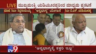 Our Government Has No Plans to Scrap Anna Bhagya Scheme: CM Yeddyurappa