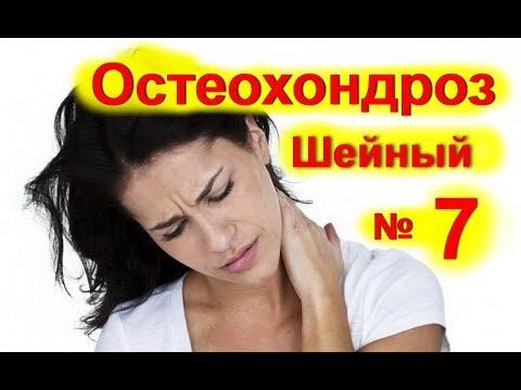 Во сне немеют пальцы рук - причины, лечение, профилактика