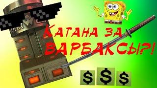 WARFACE ТОП 5 ОРУЖИЯ ЗА ВАРБАКСЫ!