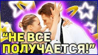 ТРАВМА Дуэта Бои кова Козловскии и НОВАЯ ПРОГРАММА Плющенко Фигурное катание 2021