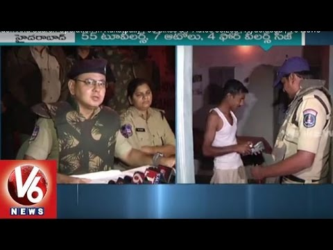 Police Cordon And Search Operation In Kukatpally   Siezes 55 Bikes & 7 Autos   Hyderabad   V6 News