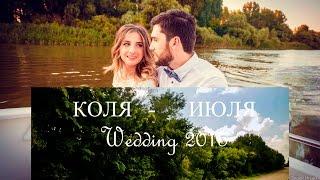WEDDING VIDEO - Свадебное видео - Коля и юля 2015