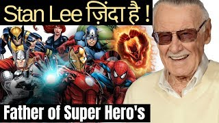 Stan Lee is not dead   Father of Super Hero is Alive   Iron Man   Marvels   Comics   Special Report