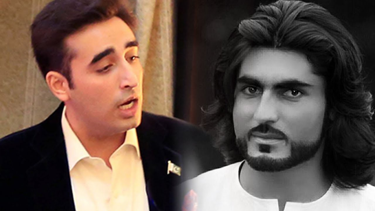 PPP Hd: PPP Chairman Bilawal Bhutto Takes Notice Of Naqeebullah