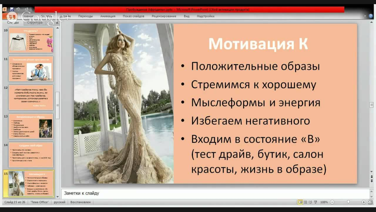 download No