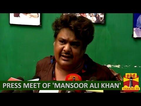 Press Meet of Mansoor Ali Khan on Nadigar Sangam Issue - Thanthi TV