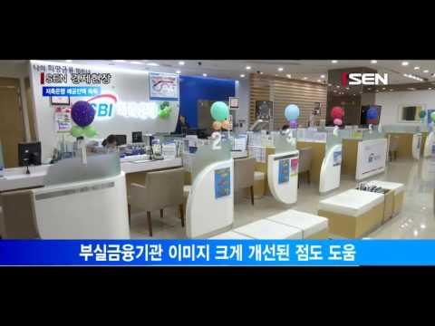 [서울경제TV] 저축銀에 5,000만원 넘는 돈 예금 쑥쑥 이유는