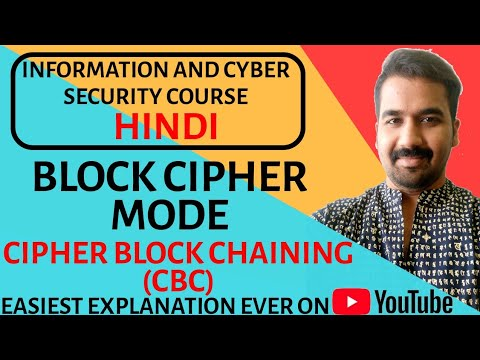 Block Cipher Mode : Cipher Block Chaining (cbc)  Mode Explained In Hindi