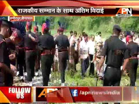 Homage paid to Subedar Shashi Sharma in Hamirpur, Himachal Pradesh