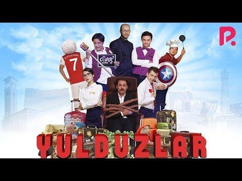 Yulduzlar (o'zbek Film) | Юлдузлар (узбекфильм) 2019
