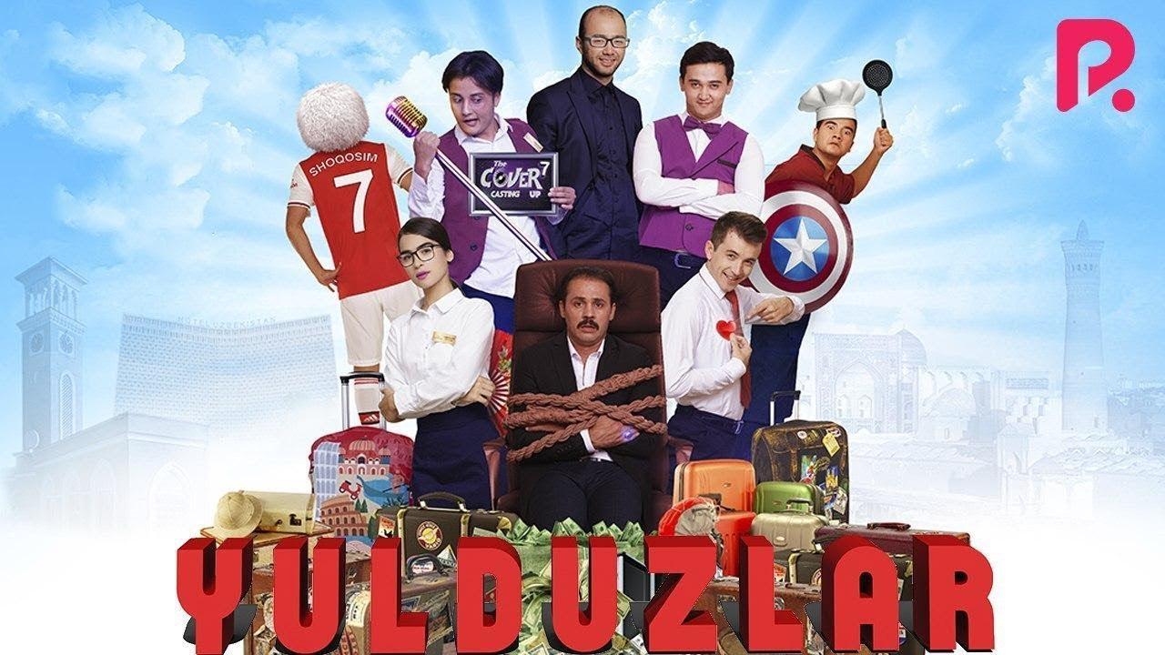 Yulduzlar - (O'zbek film)