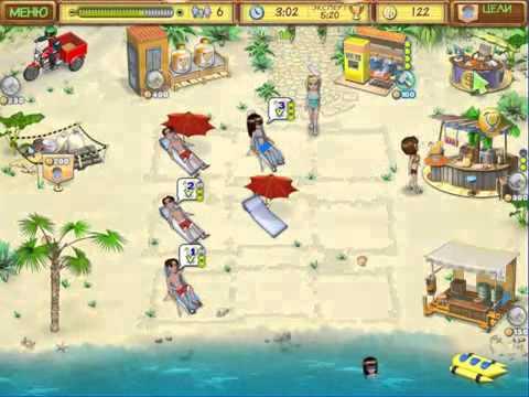 Игра Пляжный переполох