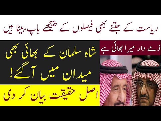 Shah Salman Aur Un K Bae Bhi Medaan Main Agya Hain#Hassnat Tv
