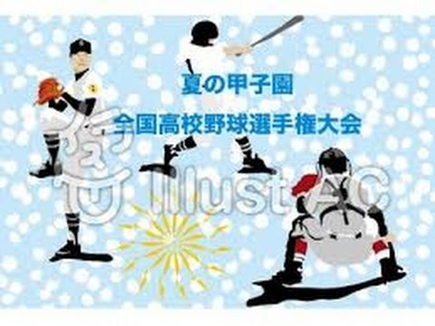 高校野球埼玉関東大会王者浦学敗れる 白岡谷中を打ち崩せず