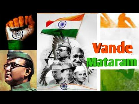 Vande mataram song | Lata Mangeshkar Original Version