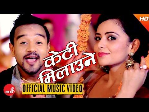 New Nepali Teej Song 2073 | Keti Milaune