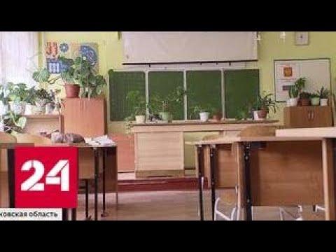 В годовщину Октябрьской революции сотни детей брали штурмом школу в Ленинских Горках - Россия 24