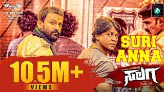 """SURI ANNA""  Lyrical Video Song | ""SALAGA"" Kannada Movie | Duniya Vijay | Sanjana Anand | Dhananjaya"