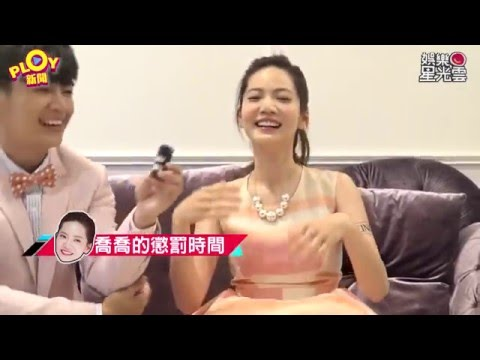 [QUIZ] 炎亞綸 Aaron Yan and Joanne Tseng chemistry test (translations in description)