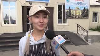 Новости от 8 сентября 2019 г. Выпуск 2