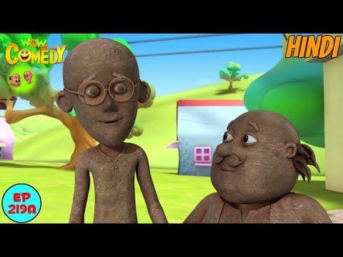 Daldali Teer - Motu Patlu in Hindi - 3D Animated cartoon series for kids - As on Nick