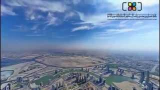 Burj Khalifa Pinnacle Panorama   360 degree image