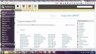 видео Структура шаблона Wordpress