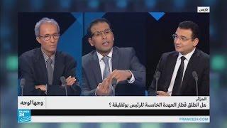 الجزائر.. هل انطلق قطار العهدة الخامسة للرئيس بوتفليقة؟