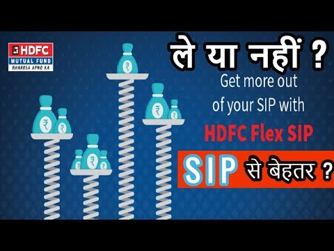 HDFC Mutual Fund FLEX SIP | Should You Invest ?