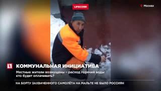 Дворники в Москве зарплату получают мешками