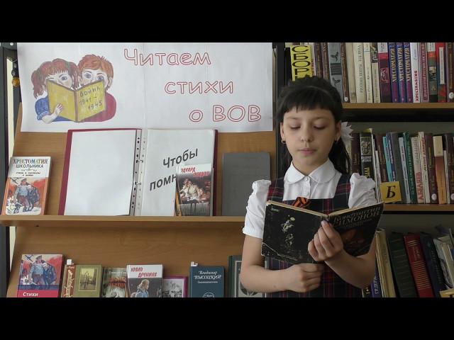 Изображение предпросмотра прочтения – ЕкатеринаШимина читает произведение «Танк» К.М.Симонова