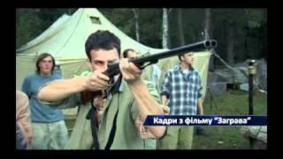 Виктор Веретенников, награда за художественный фильм Заграва