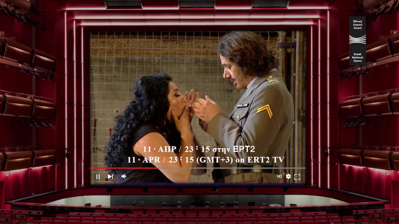 Η Κάρμεν της ΕΛΣ στην ΕΡΤ2 Carmen by GNO on ERT2TV 11.04.2020 - 23 ...