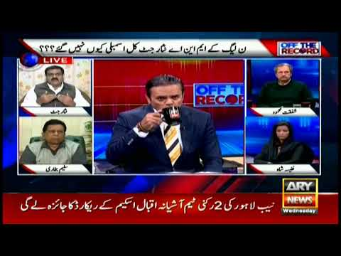 Off The Record - Topic:PTI doesn't believe in parliamentary politics