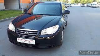 Hyundai Elantra 2009г 1,6МТ122л с , видеообзор от Юрия Грошева, автосалон Boston HD...