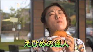 首都圏(TVK:11月4日、テレ玉:11月10日)放送 みきゃん、バリィさ...
