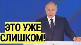 Срочно! Заявление Путина о покушении на Лукашенко ПОРАЗИЛО западных партнеров