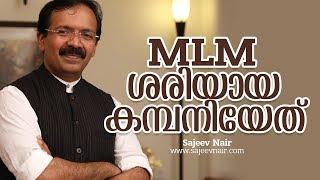 How to Identify a Genuine MLM Company - Businessman Video - MLM Malayalam