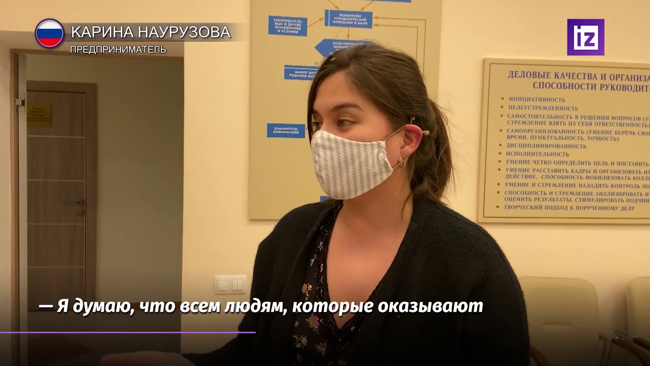 Пандемия сплотила россиян