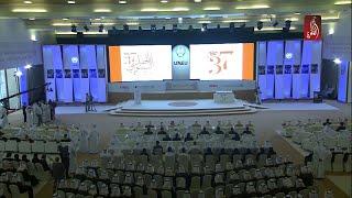 بحضور محمد بن راشد ، حفل تخريج الدفعة 37 من طلاب جامعة الامارات العربية المتحدة 2018 | الحفل كامل