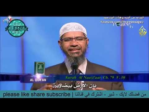 🔵🔴🔵Я приму ислам если вы ответите на эти вопросы┇Д. Закир Найк!!