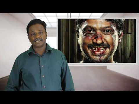 Pandigai Movie Review – Krishna, Saravanan – Tamil Talkies