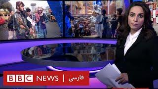 زنگ خطر در افغانستان؛ ۲۳ میلیون نفر غذای کافی ندارند؛ ۶۰ دقیقه ۳ آبان
