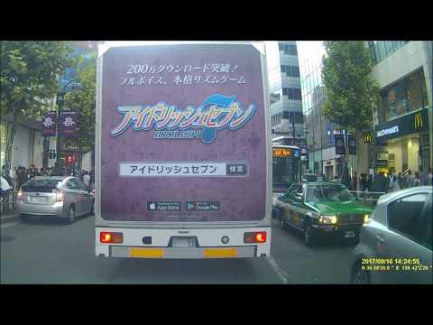 """ゲーム:アイドリッシュセブン TRIGGER 1st Album """"REGALITY"""" の宣伝トラックを追ってみた!"""
